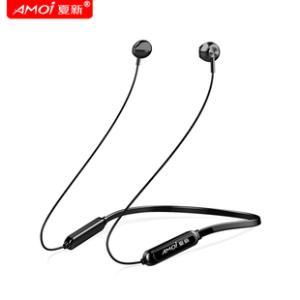 夏新 A10运动5.0蓝牙耳机磁吸双耳  券后¥26.8