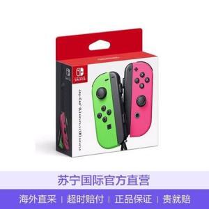 Nintendo 任天堂 Joy-Con Switch NS游戏手柄 *2件 966.24元含税直邮(合483元/件)