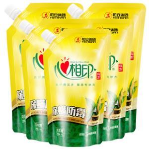 5袋装 恒安心相印洗衣液518ml*5袋 券后¥19.9