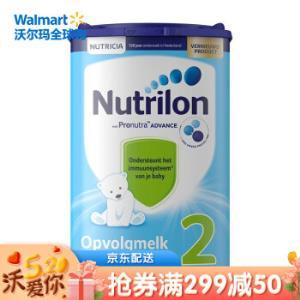 诺优能(Nutrilon) 诺优能2段较大婴儿配方奶粉易乐罐 *4件 447.48元(合111.87元/件)