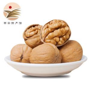 众天 新疆薄皮核桃 5斤 38.6元包邮(需用券)