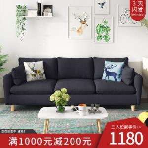泽遥 小户型布艺客厅整装沙发可拆洗实木框架乳胶款 1380元(需用券)