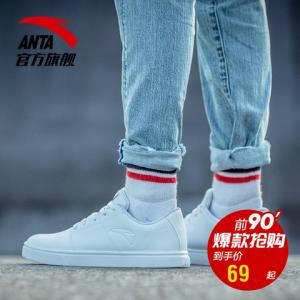 ANTA 安踏 91738000 休闲鞋男款 皮面新款舒适休闲鞋韩版板鞋轻便小白鞋69元