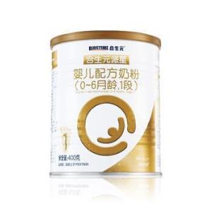 合生元(BIOSTIME)派星(原超级金装)婴儿配方奶粉1段400g 99元