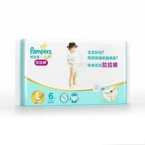 Pampers 帮宝适 一级帮 婴儿拉拉裤 L6片+优惠券    9.9元包邮
