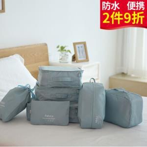 FaSoLa 旅行收纳袋七件套 *3件 207.9元(合69.3元/件)