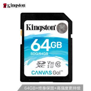 Kingston金士顿CanvasGo!64GBSD存储卡 78.8元