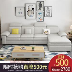 中小户型客厅整装左右贵妃沙发可拆洗 2780元