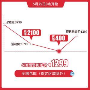包邮 25日0点、预售:CHEERS 芝华仕 K275 头等舱单人布艺功能沙发 ¥1299