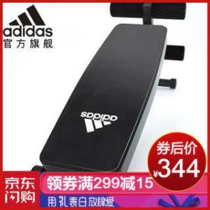 阿迪达斯(Adidas)仰卧板 家用静音多功能可折叠  344元