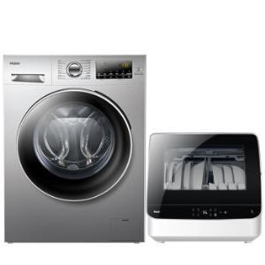 海尔(Haier)鎏金黑小海贝洗碗机HTAW50STGB+海尔 10公斤洗烘洗衣机EG10014HBX19SU1JD套装4699元
