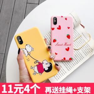 以诺 iPhone/oppo/vivo/小米/华为手机壳 22款可选  券后1.9元