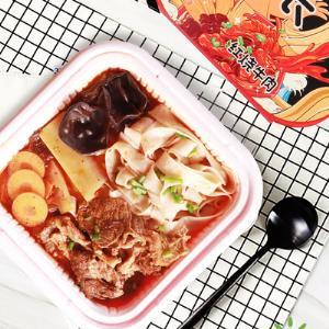美时园 2盒牛肉自热面条 自热速食懒人方便面条速食网红牛肉面  券后19.8元
