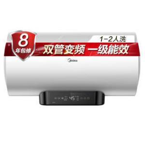 美的(Midea)电热水器50升 2100W变频速热 一级能效健康洗预约洗 加长防电墙F5021-Q7 (HE)  999元