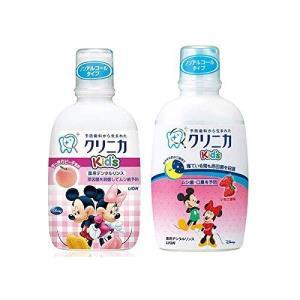 (跨境自营)(包税) LION狮王 迪斯尼系列 儿童漱口水 草莓口味250毫升+桃子口味250毫升  22元