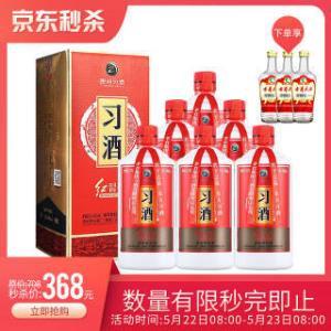 茅台集团 习酒 红习酱 53度500ml*6瓶 358元