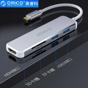 奥睿科(ORICO) Type-C转HDMI/TF/SD/USB3.0转换器  包邮 券后144元
