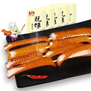 有友 重庆特产 猪皮筋20g*10包16.8元