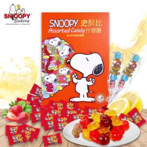 SNOOPY/史努比 QQ橡皮软糖 曲奇饼干礼盒装 13.9元(需用券)