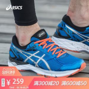 ASICS 亚瑟士 GEL-EXALT 3 T616N 男款跑步鞋 259元
