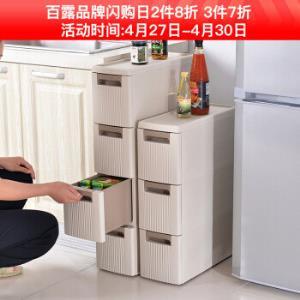 百露夹缝收纳柜塑料移动储物整理柜抽屉式组合收纳柜缝隙窄柜 加厚五层 *3件 467.49元(合155.83元/件)