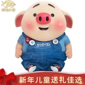 猪年新年礼物 正版抖音猪小屁 94元