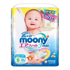 尤妮佳(MOONY) 婴幼儿纸尿裤 尿不湿 男女通用S码裤型纸尿裤 62片(4-8kg) *4件 257.68元(合64.42元/件)