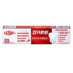 ZHONGHUA中华双钙防蛀缤纷鲜果牙膏140g*3件 14.04元(合4.68元/件)
