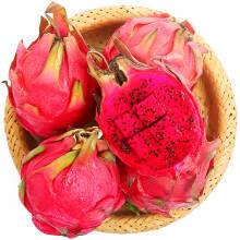 海南树上熟 红心火龙果 3个 单果400-500g 新鲜水果 *7件+凑单品 162.6元(合23.23元/件)