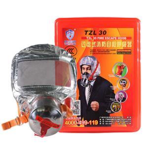 名典上品 经典升级款 防毒面具 过滤式消防自救呼吸器 火灾防烟逃生面具 逃生面罩  TZL30 *3件 115.29元(合38.43元/件)