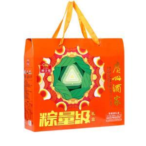 广州酒家利口福  粽量级粽子礼盒 1.2kg *2件+凑单品 146元(合73元/件)