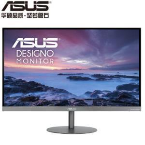 ASUS华硕MZ27AQL27英寸2K显示器 2599元