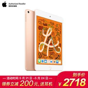 Apple苹果iPadmini57.9英寸平板电脑64GWLAN版 2799元