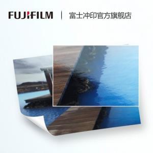 """富士(FUJIFILM)照片冲印6英寸光面30张洗相片色彩鲜艳洗照片(下单后前往""""我的订单""""上传照片)9.9元"""