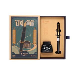 PILOT百乐FP-78G+钢笔复古潮墨水礼盒 79.9元(需用券)