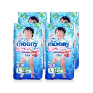 moony尤妮佳L44片男宝宝拉拉裤 261.12元