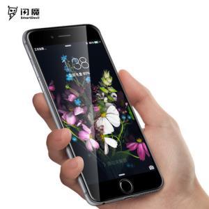 闪魔iphone7钢化膜苹果8全包3D软边全屏覆盖手机玻璃贴膜4.7寸11.8元(需用券)