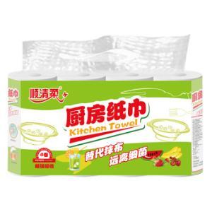 顺清柔厨房用纸巾压花卷筒式厨房纸2层*4卷*3件    45.99元(合15.33元/件)