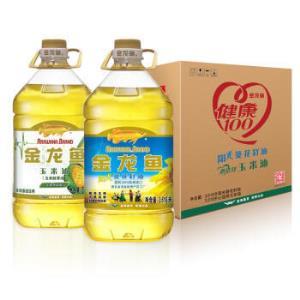 金龙鱼阳光葵花籽油3.618L+玉米油3.618L*4件274.6元(合68.65元/件)