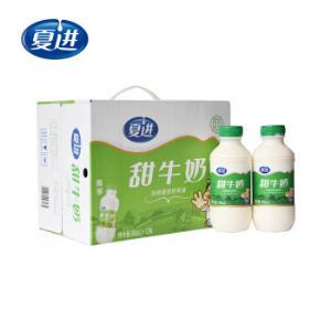 夏进甜牛奶整箱早餐奶12大瓶装500ml早餐牛奶 68.8元