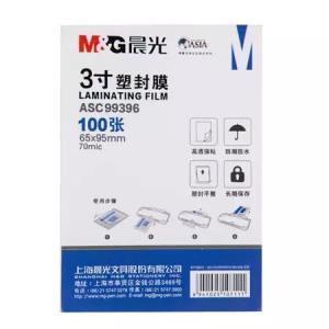 晨光(M&G)3寸65*95mm/70mic透明高清塑封膜过塑膜护卡膜照片塑封膜塑100张ASC99396*7件25.5元(合3.64元/件)