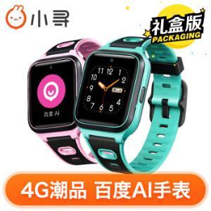 小寻X1儿童电话手表双表带礼盒版