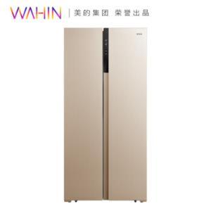 华凌BCD-451WKH风冷对开门冰箱451L 1769元