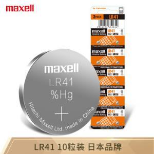 麦克赛尔(Maxell)LR41/192/392/L736/AG31.5V电池10粒*2件 16.84元(合8.42元/件)