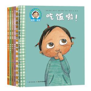 京东PLUS会员:《0-3岁幼儿生活情景游戏绘本和我一起玩》(套装全6册)