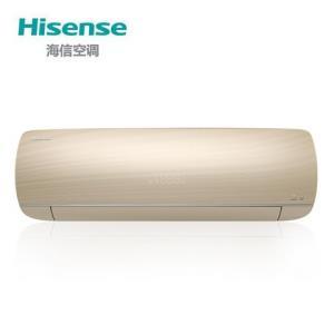 海信(Hisense)1.5匹变频1级能效智能冷暖挂机空调KFR-35GW/A8Q320N-A1(1P66) 3699元