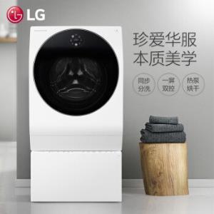 LG玺印原装进口14公斤滚筒波轮二合一直驱变频洗烘一体母婴洗衣机智能烘干蒸汽洗蓝白-WDRH657A0PW36990元