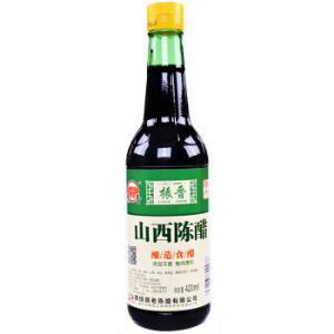 恒顺振晋山西陈醋420ml*31件 75.75元(合2.44元/件)