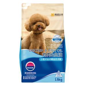 疯狂的小狗小型犬狗粮经典去泪痕1.5kg 38元
