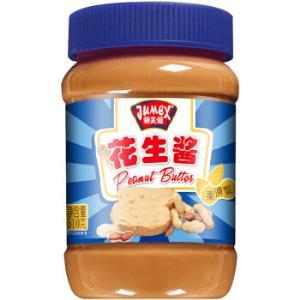 极美滋JUMEX极美滋花生酱(柔滑型)面包酱拌面蘸料火锅调料烘焙原料510g*9件132.42元(合14.71元/件)